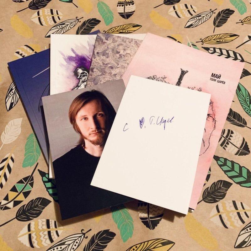 Подарочный набор из 4-х книг Толи+эксклюзивная открытка с автографом